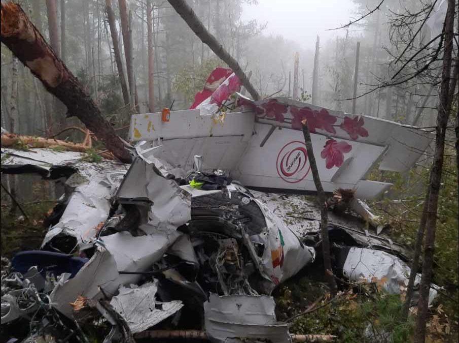 Прокуратура начала проверку по жесткой посадке самолета L-410.