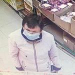 В Ангарске разыскивают женщину, завладевшую чужим сотовым телефоном с помощью ребенка. Видео.