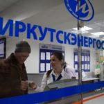 Ангарчане больше всех в области задолжали по услугам ЖКХ