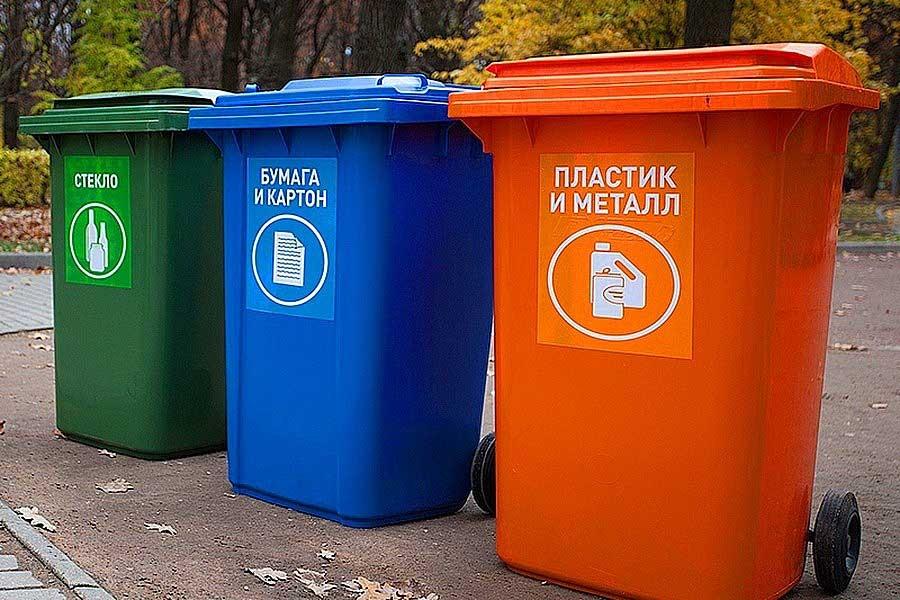 В Приангарье появятся 740 контейнеров для раздельного сбора мусора.