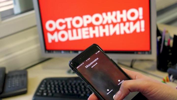 В Ангарске отец и дочь перевели мошенникам больше 2 миллионов рублей.