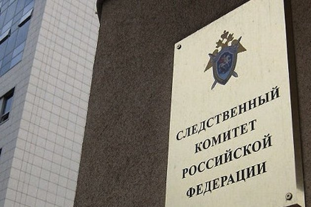 Ещё одно уголовное дело возбуждено в отношении чиновников Минимущества Иркутской области.